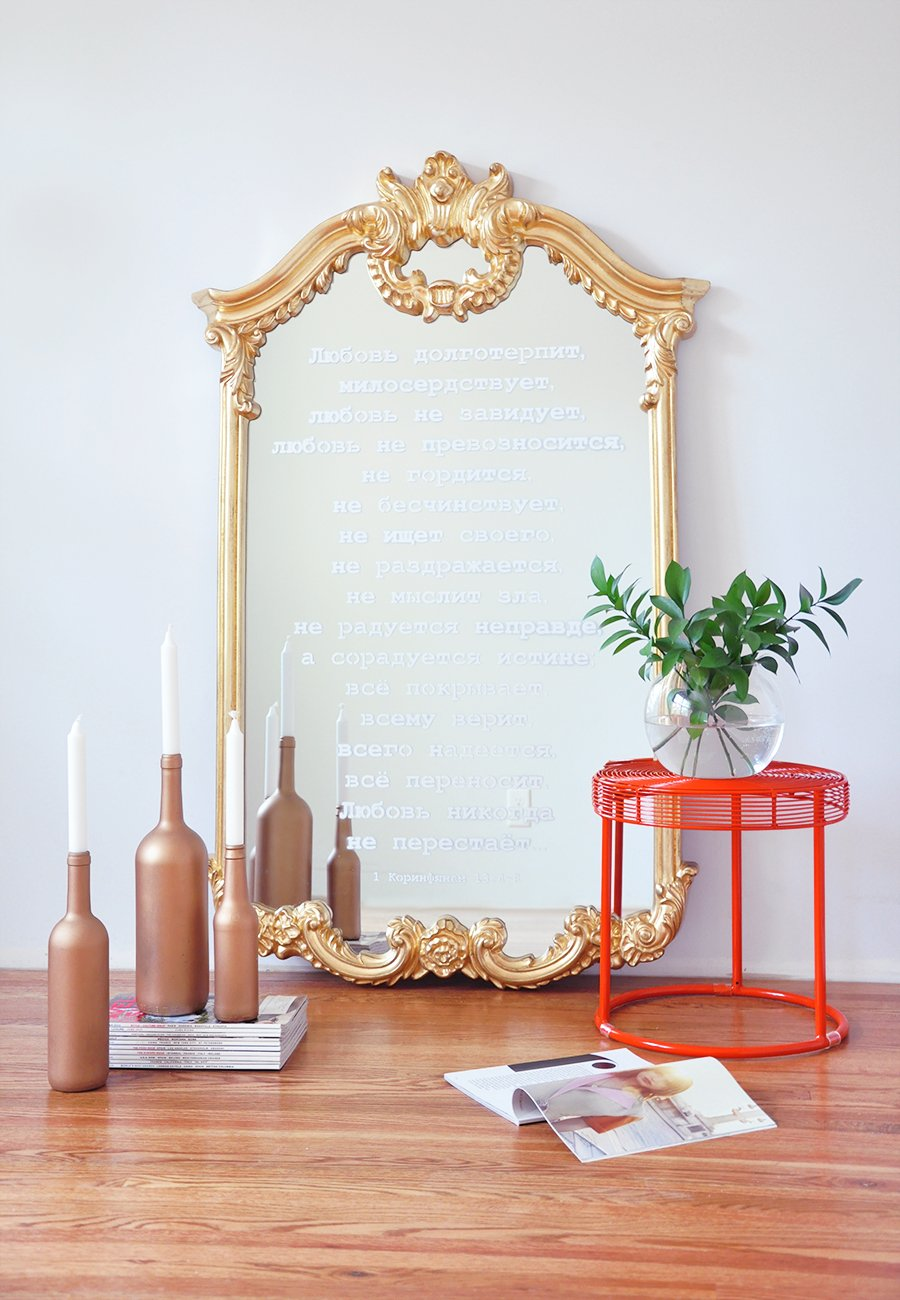 FOXYOXIE.com DIY Mirror Makeover- Stencil Your Favorite Quote on a Mirror