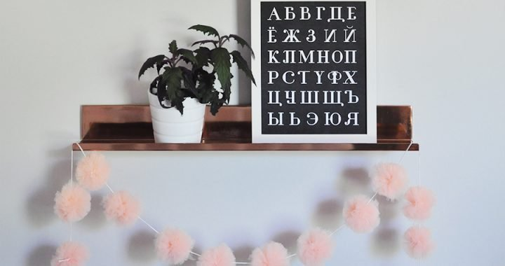 SHOP UPDATE: Russian Alphabet Poster for Baby's Nursery or Children's Playroom